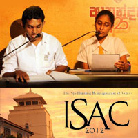 isac 2012 the all island inter school announcing competition 2012