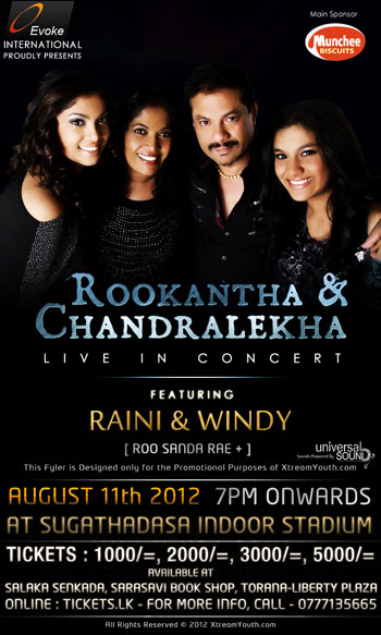 Rukantha Chandralekha Raini & Windy Live in Concert