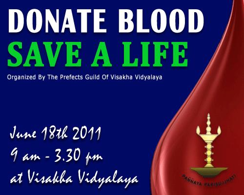 Visakha Vidyalaya Blood Donation Camp