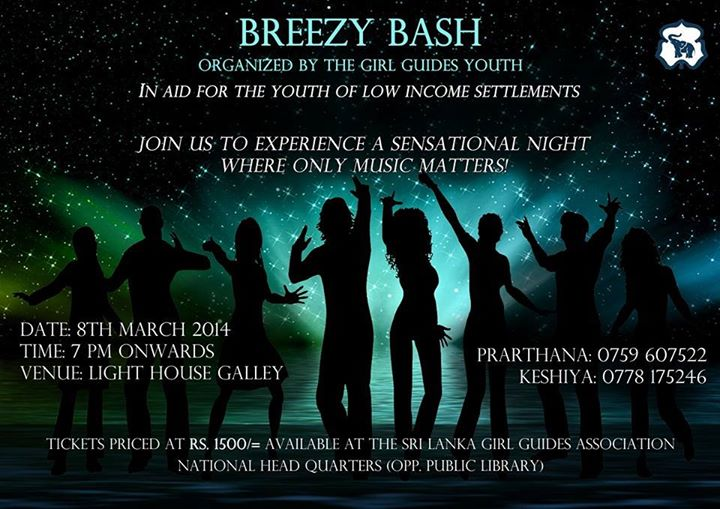 BREEZY BASH! DJ NIGHT