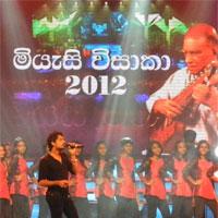 Miyesi Visakha 2012