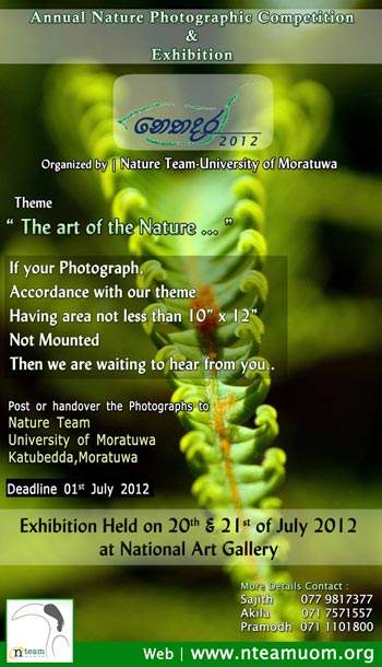 Nethadara 2012 Annual Nature Photographic competition and Exhibition