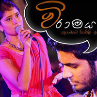 Viramaya - The Classical Musical Experience